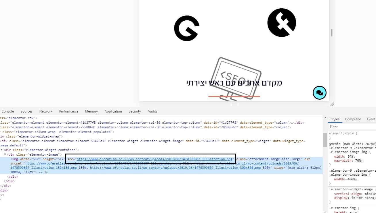 מציאת URL של תמונה בקוד האתר